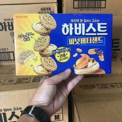 Bánh Quy Nhân Bơ Lạc Lotte 273g giá sỉ