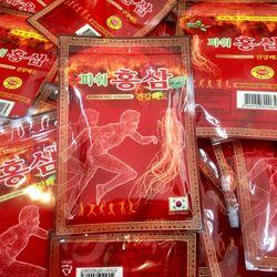 Cao dán hồng sâm Hàn quốc gói 20 miếng