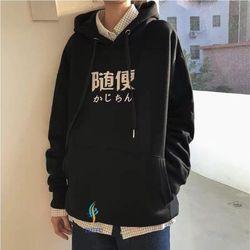 Áo hoodie nam nữ thêu chữ giá sỉ