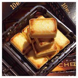 bánh cheese nướng nhật bản