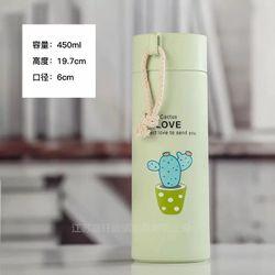Bình nước uống 450ml-nhận đặt in hình theo yêu cầu giá sỉ