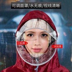 Áo mưa phản quang 2 đầu bọc viền có kính che mặt chống nước chống gió giá sỉ