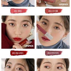 Son Kem Romand Full 6 Màu Hàn Quốc giá sỉ, giá bán buôn