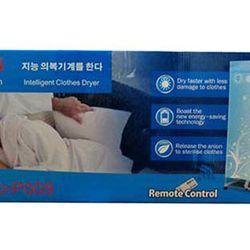 Tủ sấy quần áo Pusan P009 Hàn Quốc giá sỉ