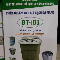 Thiết bị làm rau giá sạch đa năng ĐT-103 – Phiên bản tự động giá sỉ