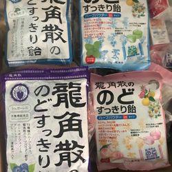 Kẹo thuốc Ryukakusan