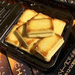 Bánh Cheese Nhật Bản giá sỉ, giá bán buôn