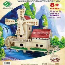 Đồ chơi lắp ghép gỗ mô hình cối xay gió giá sỉ, giá bán buôn