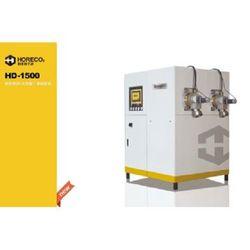 Máy làm đá khô CO2 HORECO2 pelletizer giá sỉ