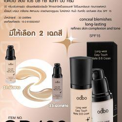 Kem nền Odbo BB Snail- Thái Lan giá sỉ, giá bán buôn