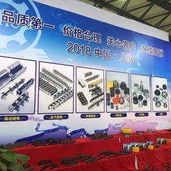 Nhông Sên Dĩa Xe Máy Đài Loan giá sỉ, giá bán buôn