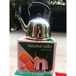 Ấm Đun Nước Thái Lan 3L Inox Cao Cấp