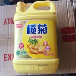 Nước rửa chén bát gừng Lanju 15 lít giá sỉ