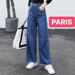 Baggy jean nữ ống loe