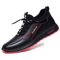 Giày Nam Sneaker Phối Da Năng Động D2569 giá sỉ