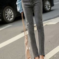 Quần jean lưng cao xám giá sỉ, giá bán buôn