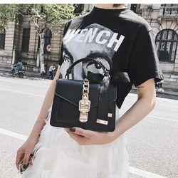 Túi Đeo Chéo Nữ Da Phong Cách Hàn Quốc D8801 giá sỉ, giá bán buôn