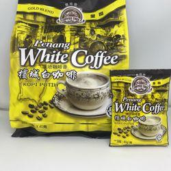CAFE TRẮNG MALAYSIA SIÊU NGON giá sỉ