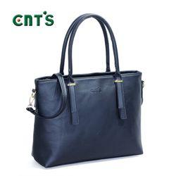 Túi xách nữ CNT TX35 sang trọng ĐEN giá sỉ