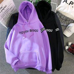 Áo khoác hoodie nỉ đẹp mẫu mới giá sỉ