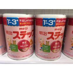 Sữa meji nội địa Nhật Bản lon số 1- 3 giá sỉ