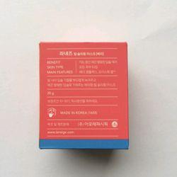 Son ủ môi Hàn Quốc