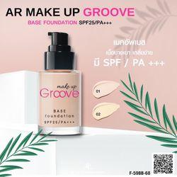 Kem nền trang điểm Aron Groove Thái sỉ 58k giá sỉ