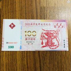 Tiền GIẤY Chuột 2020 MACAO mệnh giá 100