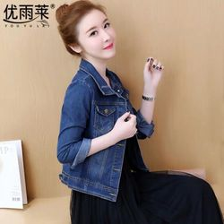 Khoác jean nữ kiểu đơn giản