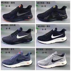 Giày thể thao nam A0003 giá sỉ giá bán buôn giá sỉ