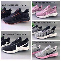 Giày thể thao nữ A006 giá sỉ giá bán buôn giá sỉ