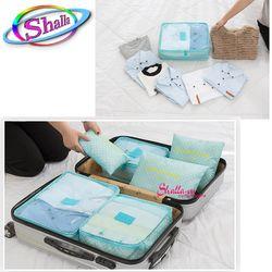 Túi du lịch bộ 6 túi chia hành lý L11 Shalla giá sỉ, giá bán buôn