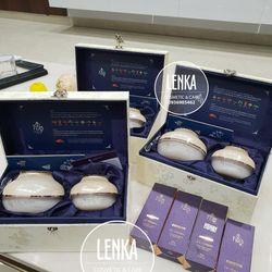 Guboncho Caviar Day Cream – Kem dưỡng ban ngày 8in1