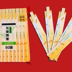 Đũa dùng 1 lần loại bao giấy 1 thùng 4000 đôi giá sỉ