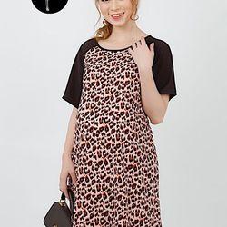XẢ KHO Đầm suông lụa họa tiết da beo 2841 giá sỉ