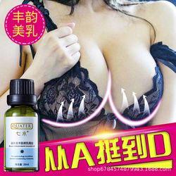 Dầu xoa bóp nâng ngực nở ngực giá sỉ