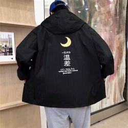 Áo khoác dù nam hình trăng khuyết giá sỉ