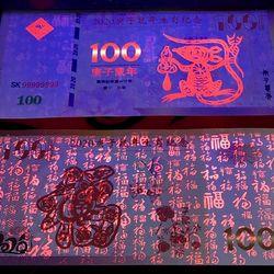 Tiền Con Chuột Macao 100 Patacas giá sỉ, giá bán buôn