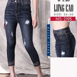Quần jeans nữ cao cấp Anfa giá sỉ