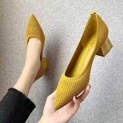 Giày cao got vuông thun giá sỉ