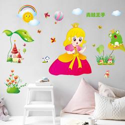 Decal dán tường công chúa - SF081AB giá sỉ