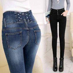 Quần jean nữ lưng cao thiết kế ken gọn vòng eo thon NP12