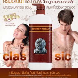 Sữa tắm hương nước hoa ngựa Mistine Top Country Shower Cream 500ml Thái Lan