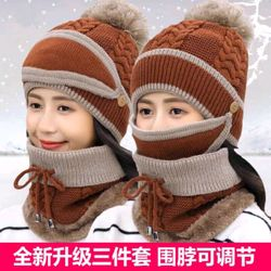 mũ len dành cho nữ