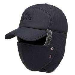 Mũ chống nắng trùm đầu kèm khẩu trang Màu xanh tím than Chống tia UV bảo vệ da mặt vùng cổ và mặt giá sỉ