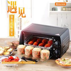 bếp nướng chuyên dụng Kesun giá sỉ giá bán buôn
