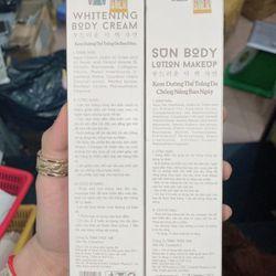 Kem Dưỡng Trắng Da Chống Nắng Ban Ngày Skin ACE giá sỉ giá bán buôn giá sỉ
