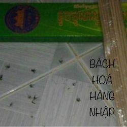 Nhang muỗi cây không khói CPDM Thái Lan 30 cây/ hộp