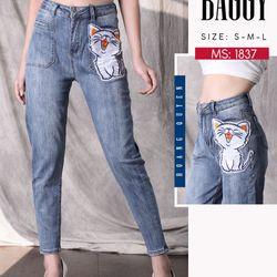 Quàn jeans nữ 8t cao cấp Anfa fashion giá sỉ