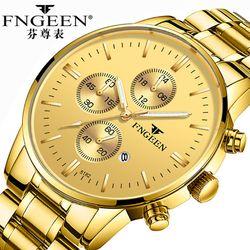 Đồng hồ nam Fngeen -11